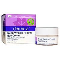 Пептидный крем вокруг глаз против глубоких морщин, Derma E, 14 г