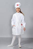 Детский карнавальный костюм Айболит Доктор Врач Медсестра