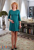 Платье для беременныхи, кормления