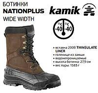 Ботинки зимние NATIONPLUS Wide Width WK0010-10