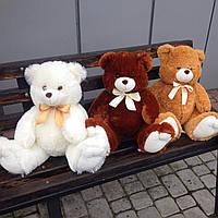 Мягкая плюшевая  игрушка  Мишка Жанночка,40