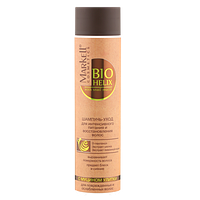 Шампунь-уход для интенсивного питания и востановления волос с муцином улитки Markell Cosmetics BIO HELIX