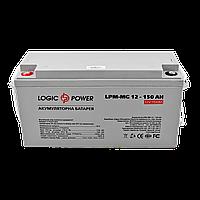 Мультигелевый (AGM) аккумулятор LogicPower 12В 150Ач, фото 1