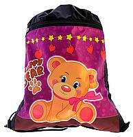 Сумка для сменки HAPPY BEAR 1-7791