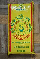 Фасовочный пакет Фаворит желтый 10*22 см 700шт