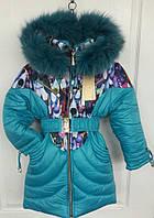 """Зимнее пальто """"Ассоль"""" бирюза, для девочек от SunnyLady"""
