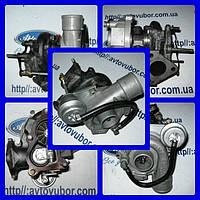 Турбина 2.5 TD 87 kW Ford Transit 94-00 реставрация