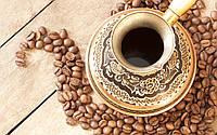 """Набор алмазной вышивки (мозаики) """"Натюрморт. Кофе по-турецки"""""""