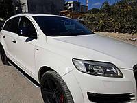 Audi Q7 Боковые обвесы Tayga Grey