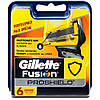 "Картридж Gillette ""Fusion"" PROSHIELD (6)"
