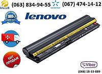 Аккумулятор (батарея) Lenovo ThinkPad X100e