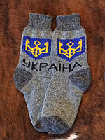 Мужские носки из ангоровой шерсти с надписью Украина