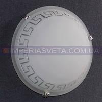 Светильник накладного крепления для освещения стен и потолков двухламповый KODE:404560