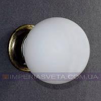 Светильник для освещения ванной комнаты одноламповый KODE:404606