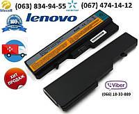 Аккумулятор (батарея) Lenovo G580