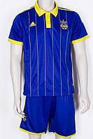 Футбольная форма сб.Украины ЧМ 2014