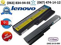 Аккумулятор (батарея) Lenovo 3000 G530 DC T3400