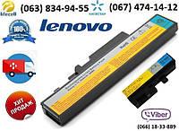 Аккумулятор (батарея) Lenovo IdeaPad B560