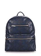 Рюкзак женский Poolparty Mini темно-синий искусственная кожа