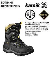 Ботинки зимние KEYSTONEG WK0042-8