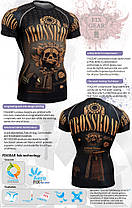 Компрессионная футболка рашгард Fixgear CFS-27, фото 3