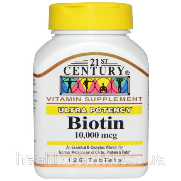 Биотин (витамины для волос) 10 000 мкг 120 таб  21st Century USA
