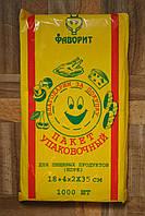 Фасовочный пакет Фаворит желтый 18*35 см