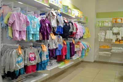 Детская одежда оптом 7 км Одесса