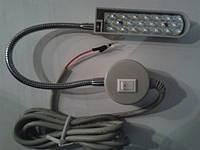 Светильник светодиодный 820М