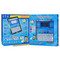 Планшет детский! Ноутбук!  3 языка! от сети! Цветной экран!
