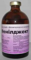 Фенилджект (нестероид.противовосп), фенилбутазон, 100мл