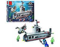 Детский конструктор субмарина