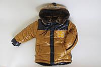 Зимняя куртка для мальчика с капюшоном на 6 лет