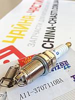Свеча зажигания (3 контакта) A11-3707110BA Chery Amulet (A15) (Чери Амулет)
