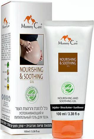 Mommy Care успокаивающий и питательный гель для ухода за кожей беременных 100 мл, фото 2