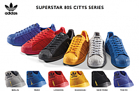 Superstar City Pack 80s