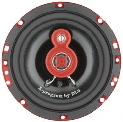 Автоакустика DLS X program XCB - 26 динамики автомобильные 2 колонки круглые 200 Вт автоколонки, фото 2