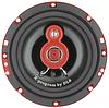 Автоакустика DLS X program XCB - 26 динамики автомобильные 2 колонки круглые 200 Вт автоколонки