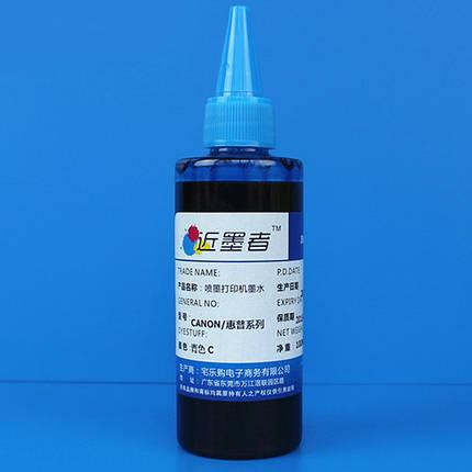 Чернила CA 100 мл (Синий) водорастворимые для картриджей струйного принтера Canon Epson HP и СНПЧ, фото 2