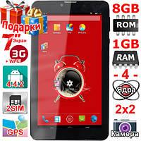 Планшет Samsung Tab 7 GPS 2 sim 7 дюймов HD 4 ядра 3G 2 сим Ram 1 Гб Rom 8 Гб Wi Fi 2 камеры 3000 mAh Подарок