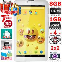 Игровой 3G планшет Samsung Tab 7 HD 1024 на 600 3G 2 sim ОЗУ 1 Гб Rom 8 Гб Android 4.4 GPS 3000 mAh Подарки