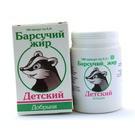 Добрыня Барсучий жир детский 0,3г №100капс (БАД)