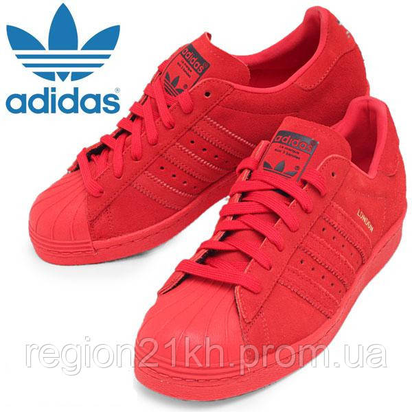 Adidas Superstar City Pack 80s London