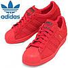 Кроссовки мужские Adidas Superstar City Pack 80s London