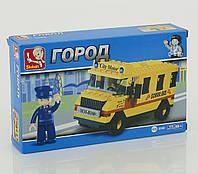 Конструктор детский школьный автобус