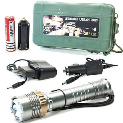Фонарь ручной светодиодный CREE XML T6 (Серый) тактический с шипами для самообороны аккумуляторный металл, фото 2