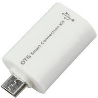 Переходник microUSB / USB 2,0 OTG белый адаптер с микро юсб на юсб для смартфона плашета телефона