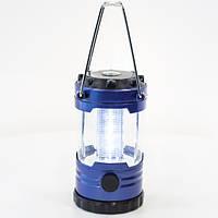 Фонарь кемпинговый светодиодный KAIYAN 9789 (Синий) походный навесной портативный