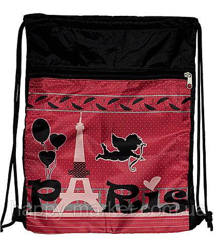 """Сумка для сменки """"Париж"""" 2-7777, фото 2"""