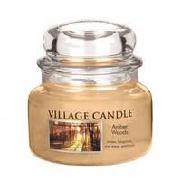 """Ароматическая свеча """"Янтарный лес"""" в стекле Village Candle. 315 гр/ 55 часов"""
